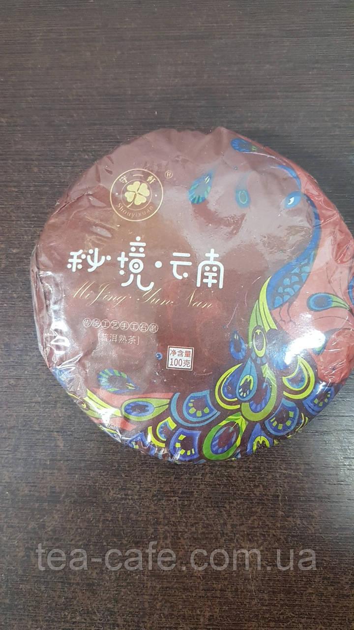 Чай ПуЕр Шу (чорний) 100гр