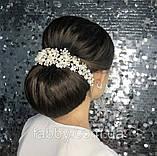 Обруч з перлинами та кристалами гнучкий, можна використовувати для зачісок, фото 5