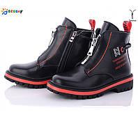 Демисезонные ботинки для девочек Bessky B795-2C размеры 32- 37