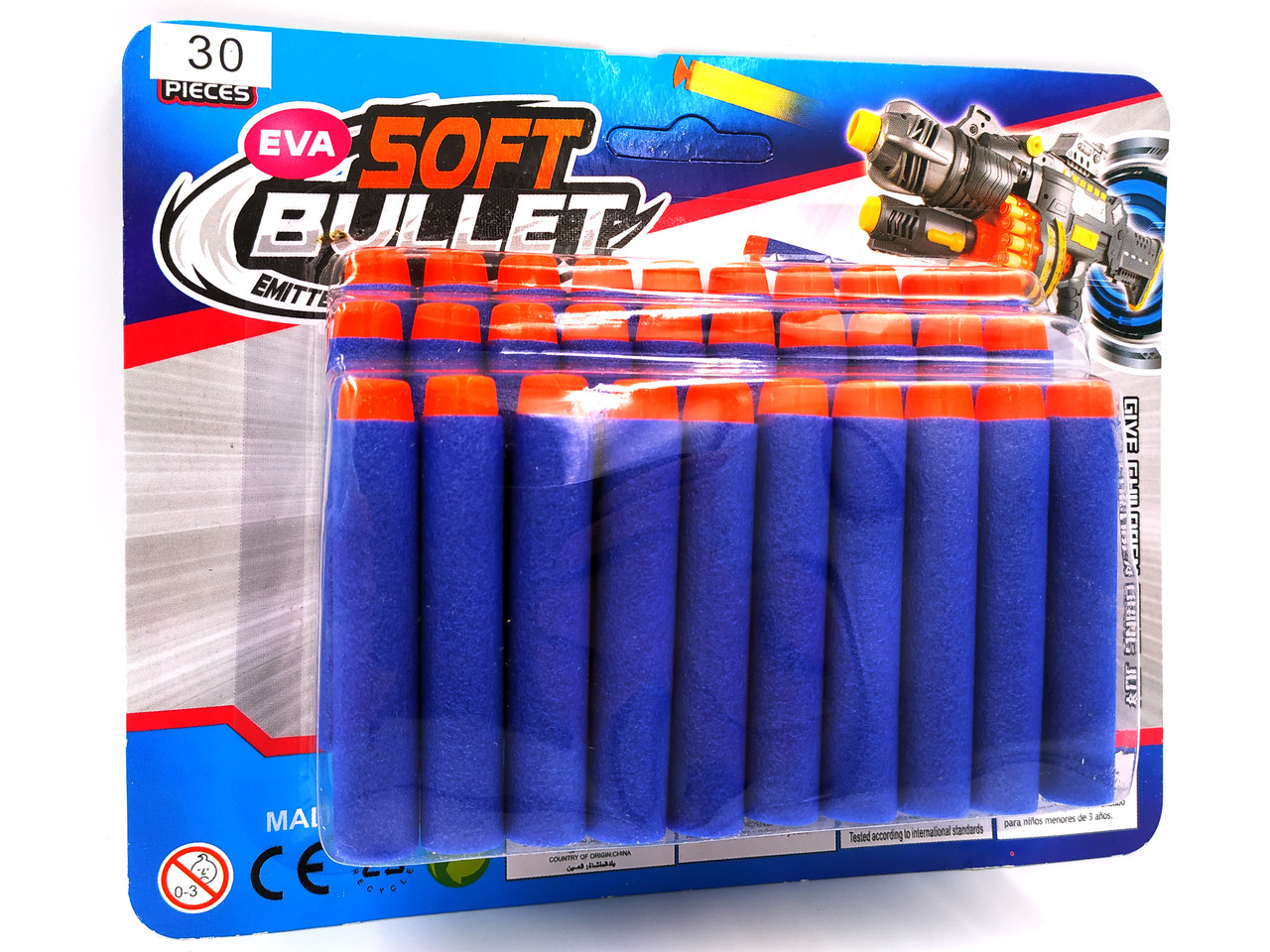 Мягкие пули для Нерфа Nerf Blaze Storm 30шт