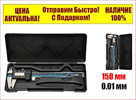 Штангенциркуль электронный 150 мм S-line 15-642