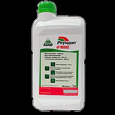 Гербицид Раундап Макс 1л Monsanto 1340