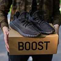 Кроссовки женские мужские Adidas Yeezy Boost 350 V2 жіночі кросівки адидас изи 350 кросовки летние черные