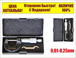 Микрометр 0-25 мм, 0,01-0,25мм S-line 15-680