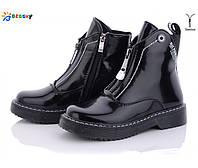 Демисезонные детские сапожки, ботинки на девочек 789-4 Bessky размеры 33- 37