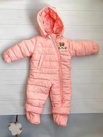 Комбінезон демісезонний для новонародженого, 2 розміру, світло-рожевий