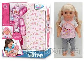 Лялька функціональна Улюблена сестричка WZJ 016-447 , 7 функцій, з аксесуарами