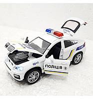 Машина металлическая Полиция 7844  Автопром