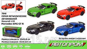 """Машинка металлическая Mercedes-AMG GT R """"Автопром """" 7846"""