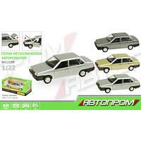 Машинка металлическая Автопром 21099, ВАЗ 21099