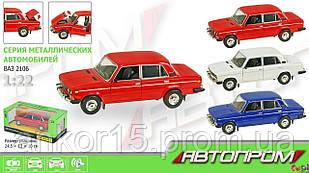Машинка металлическая Автопром 2106, ВАЗ 2106