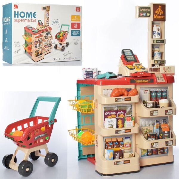 """Дитячий ігровий набір """"Супермаркет"""" 668-78 на 48 предметів, з візком і аксесуарами"""