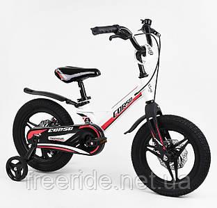 """Дитячий Велосипед CORSO 14"""" MG (литі диски) магнієва рама, дискові гальма"""