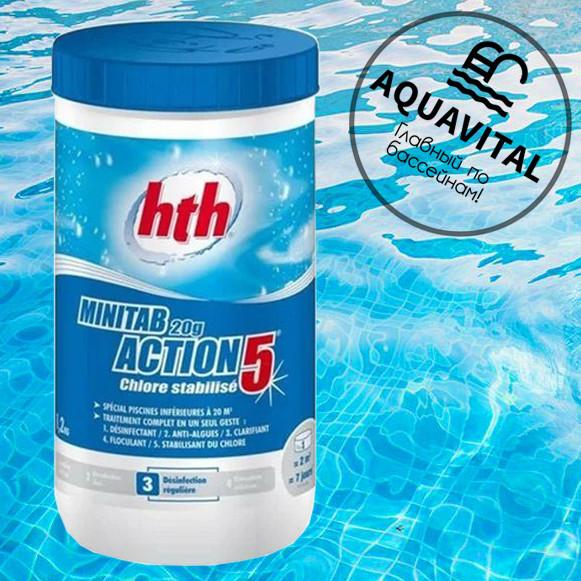 Комплексный препарат 5 в 1 по уходу за водой / HTH Minitab Action 5 (1,2 кг)