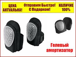 Наколенники строительные гелевые Vita ZN-0001