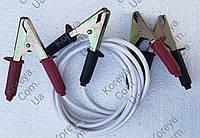 Пускові стартові дроти (прикурювання) 7.5 кв виробництво Україна 2.5 м 500А, мідь