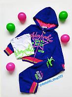 Дитячий спортивний костюм трійка на дівчинку, Crossfire, Угорщина. Стильний, яскравий і практичний.