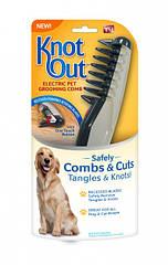 Електрична гіпоалергенних гребінець для вичісування шерсті Knot Out, гребінець для тварин