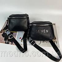 Жіноча шкіряна сумка через плече і на пояс Polina & Eiterou, фото 2