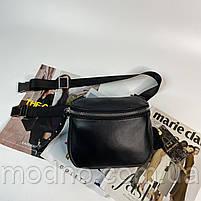 Жіноча шкіряна сумка через плече і на пояс Polina & Eiterou, фото 5