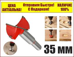 Фреза Фостнера 35 мм под мебельные петли ZIC 78-900