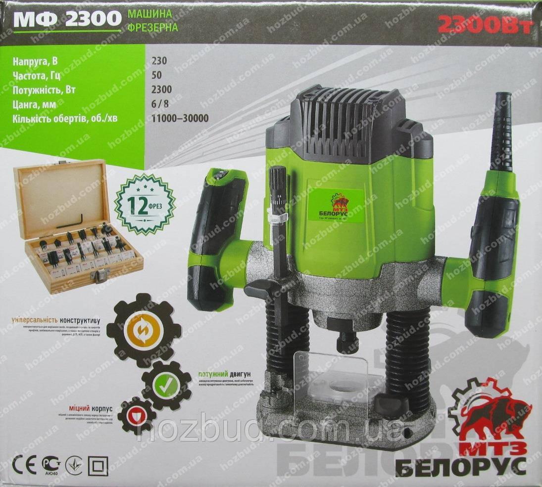 Фрезер Белорус МФ 2300 (набор фрез)