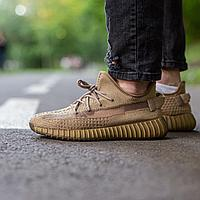Кроссовки мужские Adidas Yeezy Boost 350 V2 Earth чоловічі кросівки адидас изи кросовки черные летние кроси