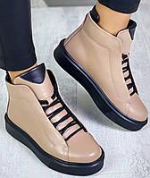 Viki! Стильные бежевые женские кожаные весенние полуспортивные ботинки на шнуровке.
