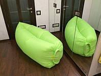 Диван мешок надувной матрас Ламзак Lamzac AIR CUSHION