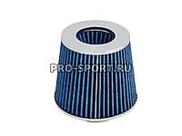 """Фильтр нулевого сопротивления """"Mega Flow"""", синий с хромированным карбоном, d 70 мм универсальный"""