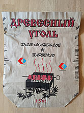 Мешки бумажные для древесного угля 1.5 кг