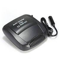 Автодуйка Car Fan 702   Автомобильный обогреватель от прикуривателя Auto Heater 702 Fan 12V 150W