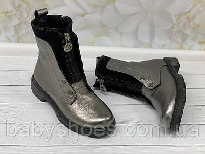 Кожаные деми ботинки для девочки, Constanta, р.32,37 мод.1425