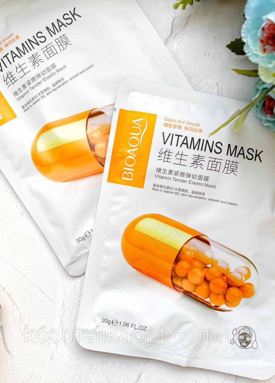 Маска для обличчя BioAqua Vitamins Tender Elastic Mask ( помаранчева)
