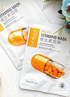Маска для лица BioAqua Vitamins Tender Elastic Mask ( оранжевая)