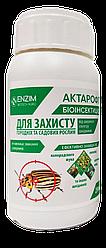 Біопрепарат Актарофит До 200мл Ензим 1036