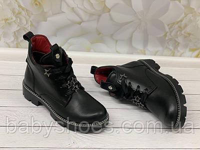 Кожаные деми ботинки для девочки,LC Kids р.31,39. мод.П-549-1-1