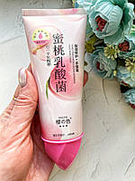 Маска для рук ING-Z-SE Moisturizing & Repairing Hand Cream 100g з екстрактом персика