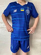 Детская футбольная форма  Динамо Киев (Dynamo Kiev) сезона 20/21 детская