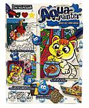 """Набір креативного творчості AQP-01 """"Aqua Painter"""", фото 4"""