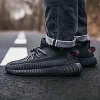 Кроссовки мужские женские Adidas Yeezy Boost 350 V2 Black чоловічі кросівки адидас изи кросовки летние