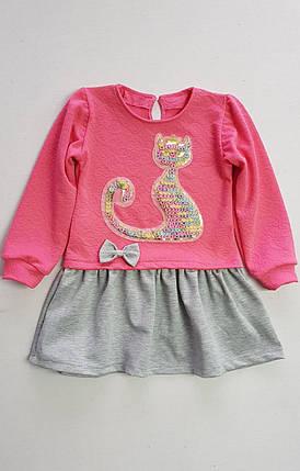 Плаття дитяче з французького трикотажу, фото 2