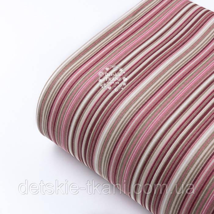 Лоскут тканини Duck 50*45 см з бежево-бордовою смужкою