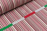 Лоскут тканини Duck 50*45 см з бежево-бордовою смужкою, фото 4
