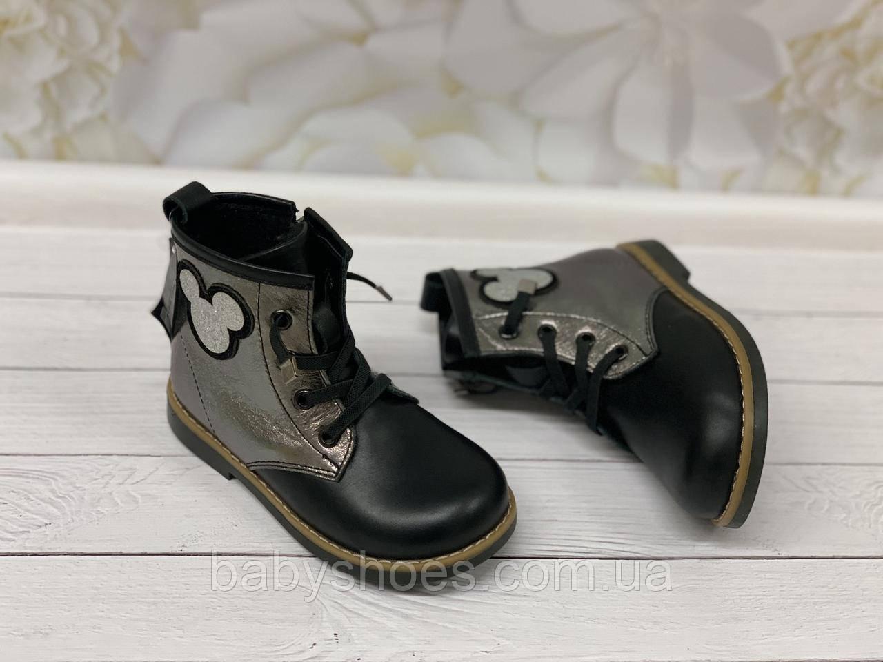 Кожаные деми ботинки для девочки,FESS р.25,33. мод.222-4