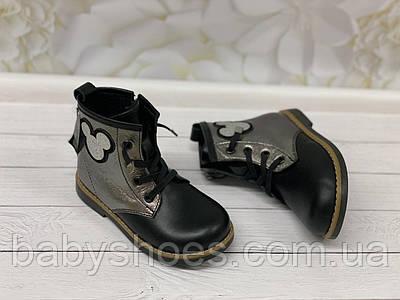Ботинки демисезонные кожаные для девочки FESS р.25,33 мод.222-4