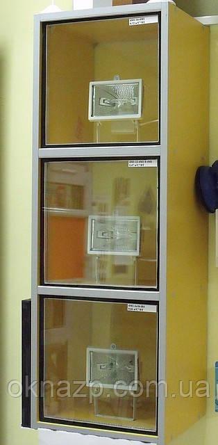 Демонстрационный стенд «Энергосберегающие свойства различных стеклопакетов»