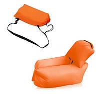 Ламзак надувной с подушкой | Диван мешок надувной