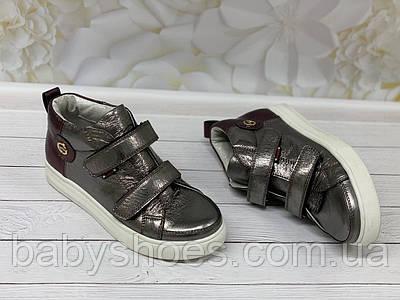 Кожаные деми ботинки для девочки,FESS р.38, 39. мод.014-2А