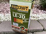 Лазерный уровень Procraft LE-2D зелёный луч, фото 6